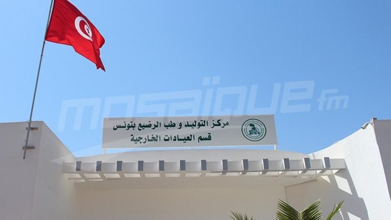 اختفاء رضيع في مستشفى وسيلة بورقيبة: كاميرا المراقبة تكشف السرّ