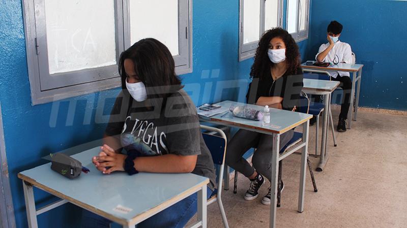 إنطلاق إمتحانات شهادة ختم التعليم الأساسي ''النوفيام''