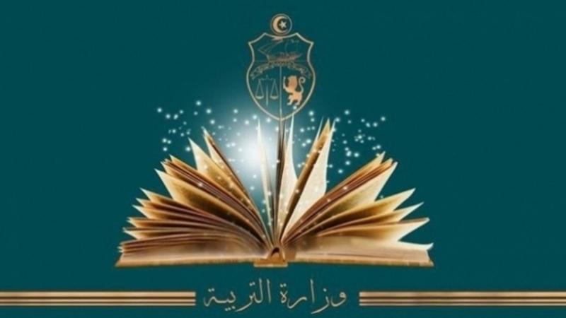 مواعيد الإعلان عن نتائج المناظرات والامتحانات الوطنية
