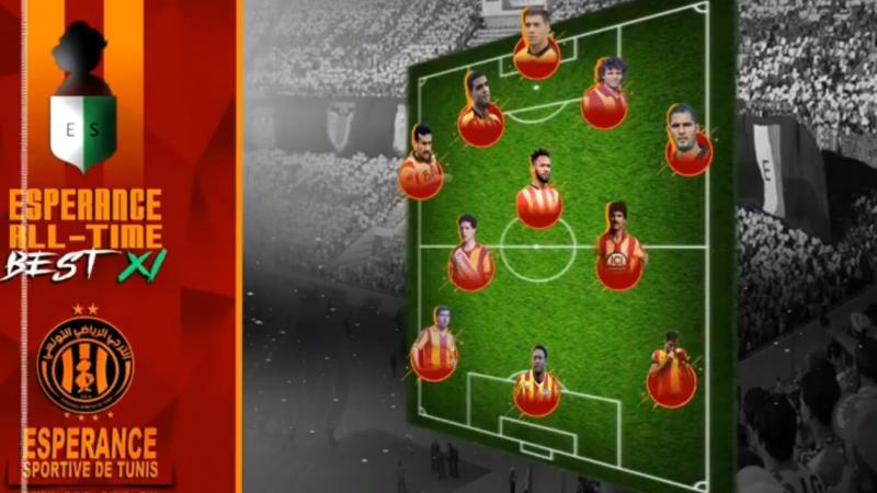 الجمهور يختار أفضل 11 لاعبا في تاريخ الترجي