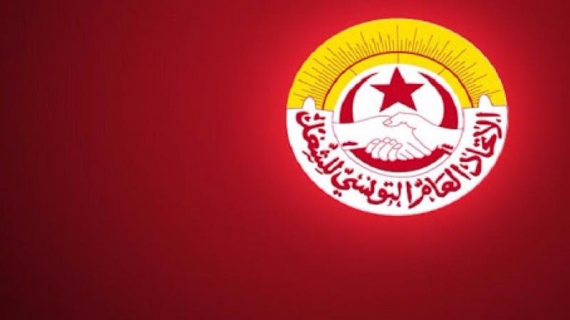 اتحاد الشغل في القصرين يندّد بالاعتداء على مقره ومحاصرة قياداته