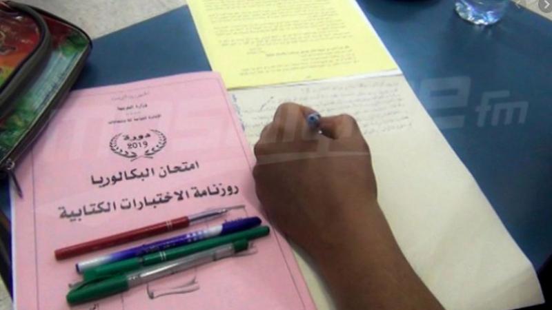 صفاقس: تلميذة بكالوريا تقاضي وزير التربية