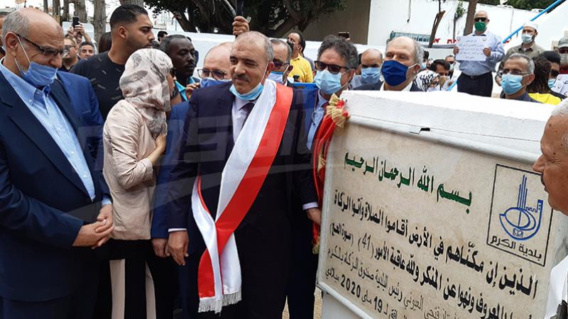 صندوق زكاة بلدية الكرم: رفض دعوى والي تونس