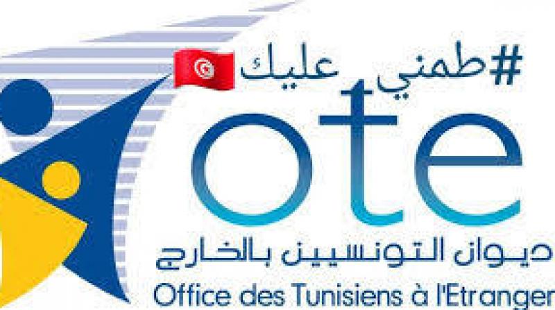 اجراءات استثنائية لديوان التونسيين بالخارج