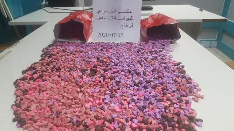 مطار قرطاج: حجز أكثر من 8 آلاف حبة 'اكستازي' بحوزة أجنبية