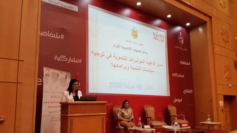 الشواشي: سياسات التنمية الحالية لا تنتج إلا الفوارق والأزمات
