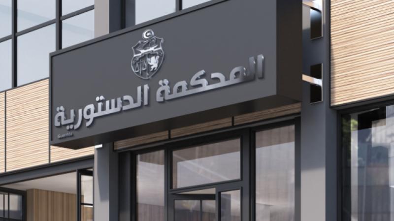 اللجنة الإنتخابية تنهي دراسة ترشيحات الكتل لعضوية المحكمة الدستورية