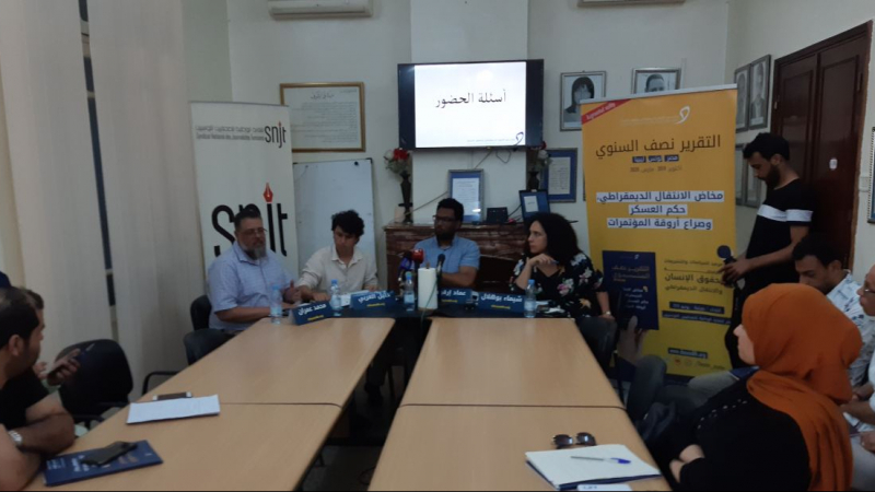 مركز دعم : ضمانات الديمقراطية غير متوفرة في تونس