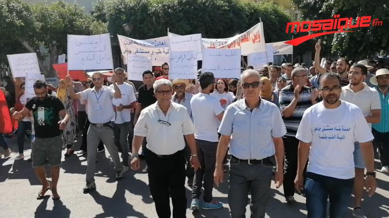مسيرة احتجاجية للمطالبة بإنجاز مستشفى جامعي