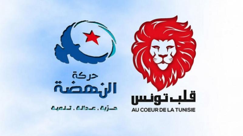 النهضة وقلب تونس يريدان تنقيح فصل انتخاب رئيس البرلمان كل سنة