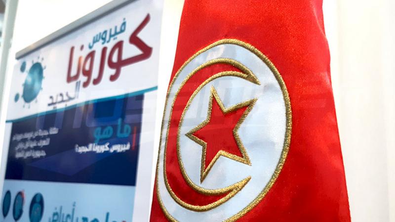 تونس تُسجّل 16 إصابة جديدة بكورونا