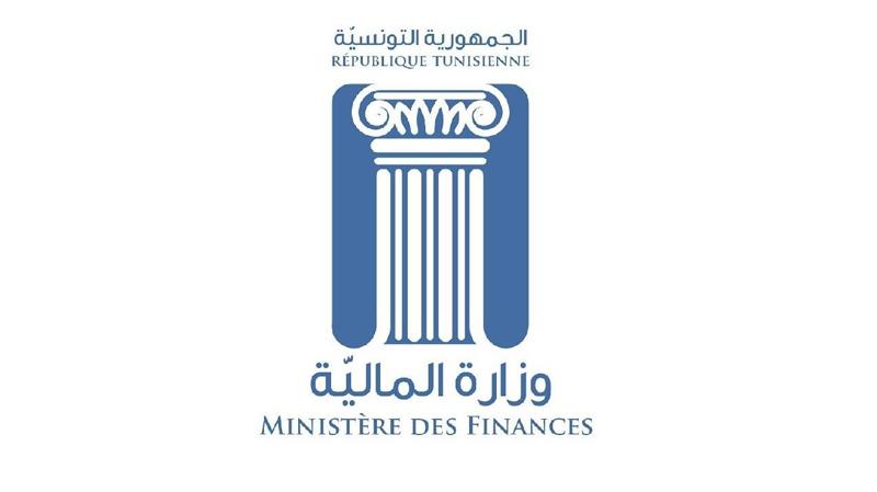 في سابقة إيجابية: وزارة المالية تشكر المؤسسات الممتثلة للجباية