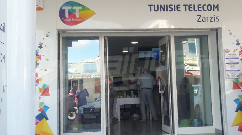 فضاء تجاري جديد لإتصالات تونس بجرجيس