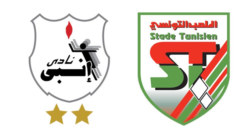 إتفاقية توأمة بين الملعب التونسي و إنبي المصري