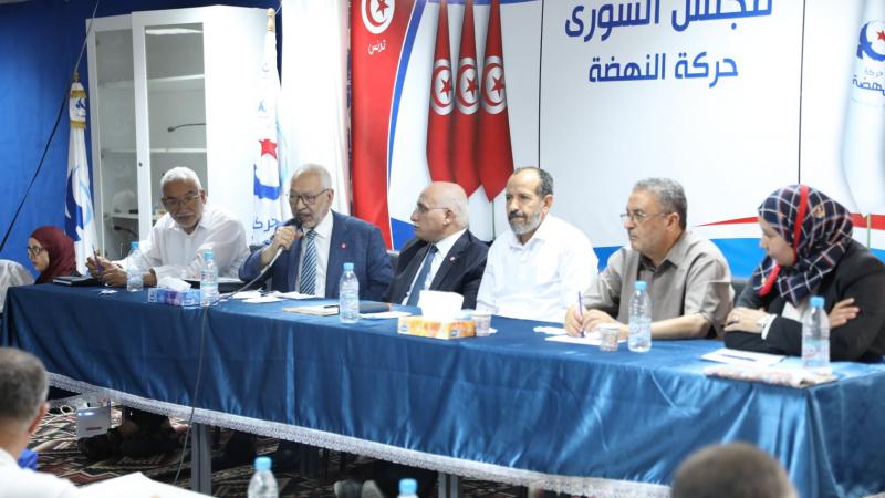 إنطلاق اشغال الدورة 41 لمجلس شورى حركة النهضة