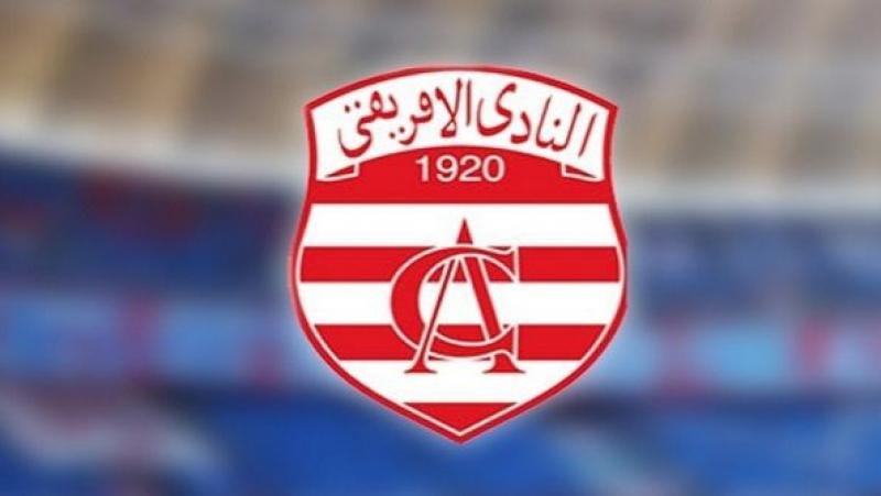 نقائص قد تسقط قائمة البوغديري لرئاسة النادي الافريقي