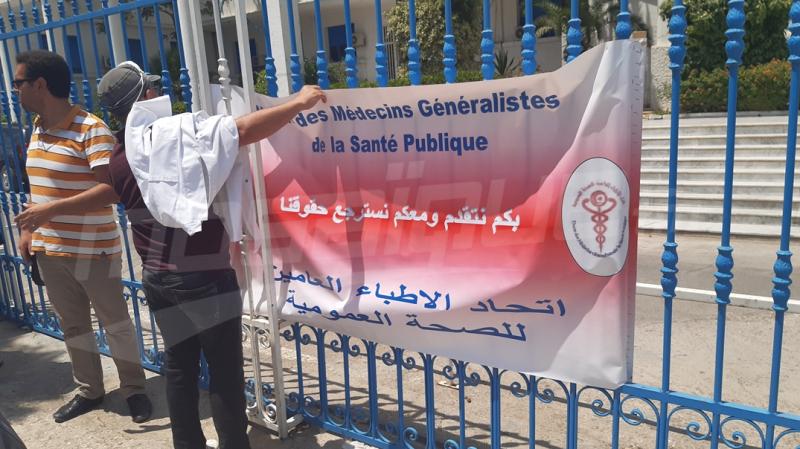أطباء الصحة العمومية يحتجون أمام وزارة الصحة