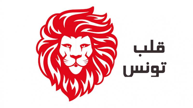 قلب تونس يكلف القروي بالقيام بالمشاورات وإيجاد حلول للأزمة الحكومية
