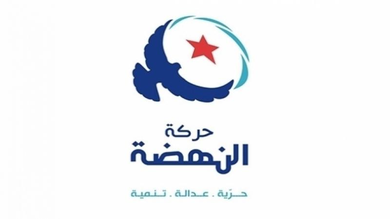 النهضة: إعفاء وزراء الحركة عبث بمؤسسات الدولة وردة فعل متشنجة
