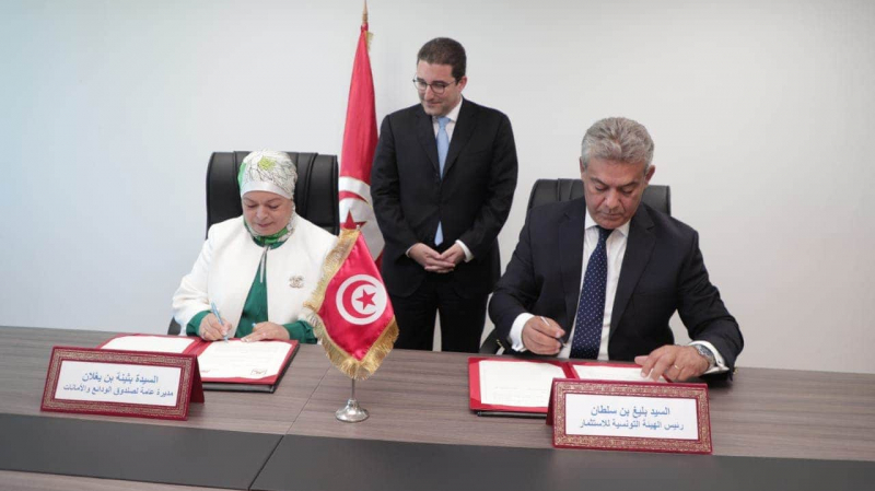 هيئة الاستثمار وصندوق الودائع والأمانات يوقعان إتفاقية تعاون