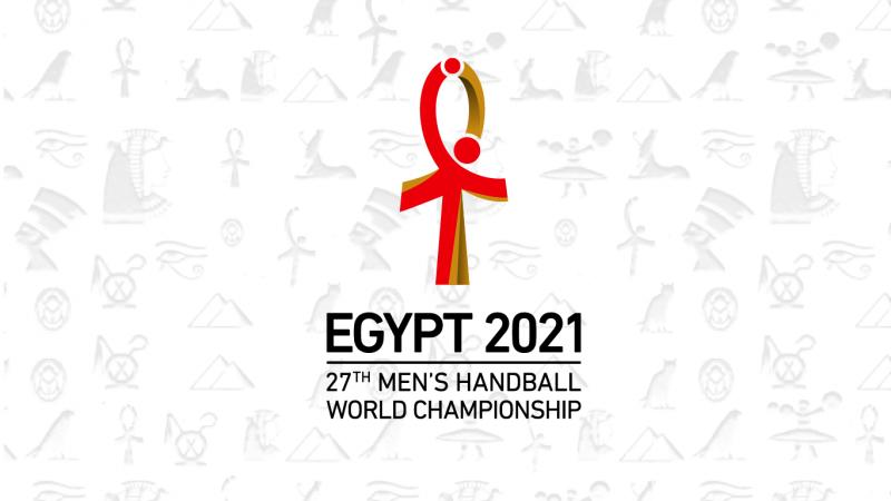 مونديال كرة اليد 2021: تونس في المستوى الثاني