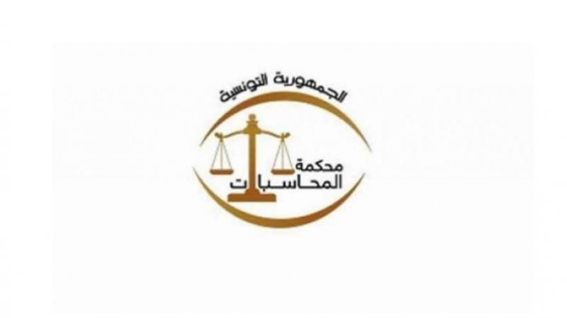 محكمة المحاسبات تُغلق ميزانية 2018: 62% نفقات التصرف و13% فقط للتنمية