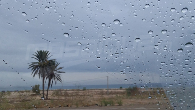 نزول بعض الأمطار بالشمال والوسط وتراجع درجات الحرارة