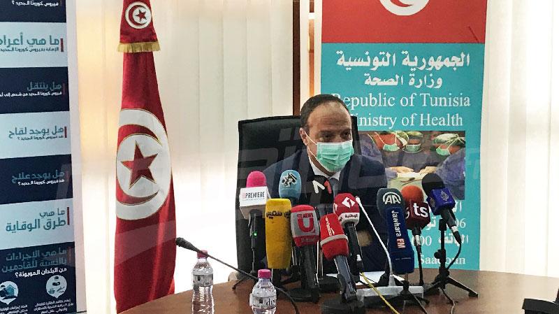 وزير الصحة: الكمامات إجبارية في المطارات.. وغداً تحديد الخطايا