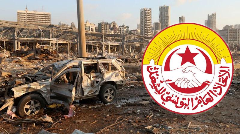 الطبوبي: الإتحاد سيتضامن مع لبنان فعلا لا قولا