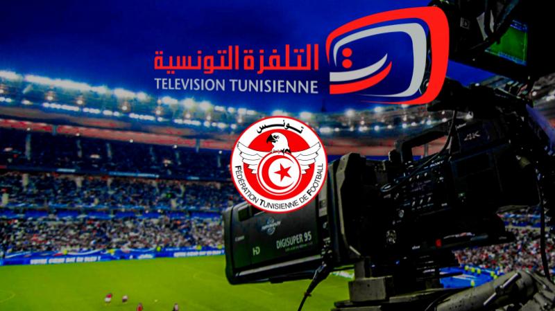 التلفزة الوطنية تنقل مباراة اتحاد بنقردان والترجي