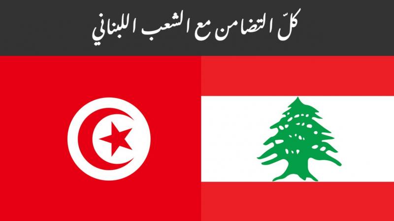 بمشاركة بوشناق: بلدية تونس تنظم حفلا تضامنيا مع بيروت