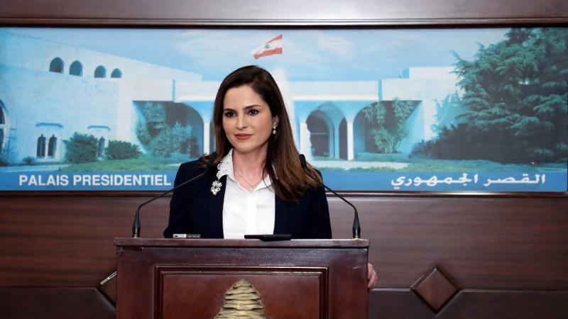 لبنان: وزيرة الإعلام تستقيل وتعتذر من اللبنانيين 'لعدم تلبية طموحاتهم'