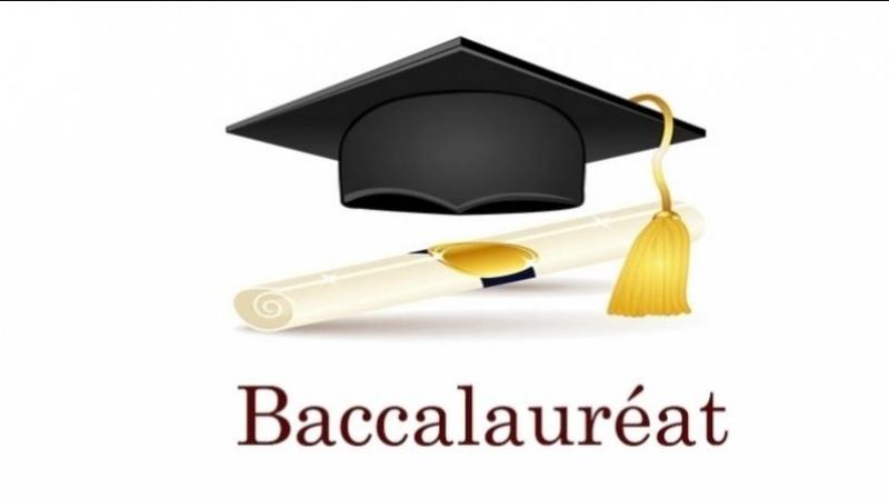 نجاح 32 تلميذا مكفوفا في امتحان الباكالوريا
