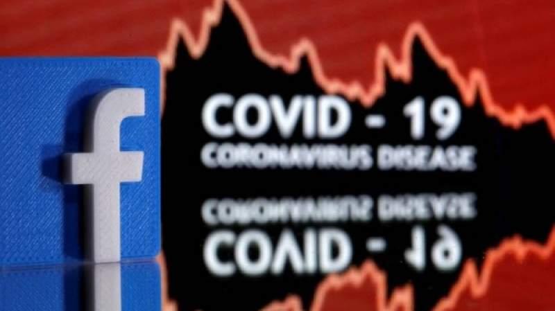 فايسبوك يحذف 7 ملايين منشور تضمّن معلومات خاطئة عن كورونا
