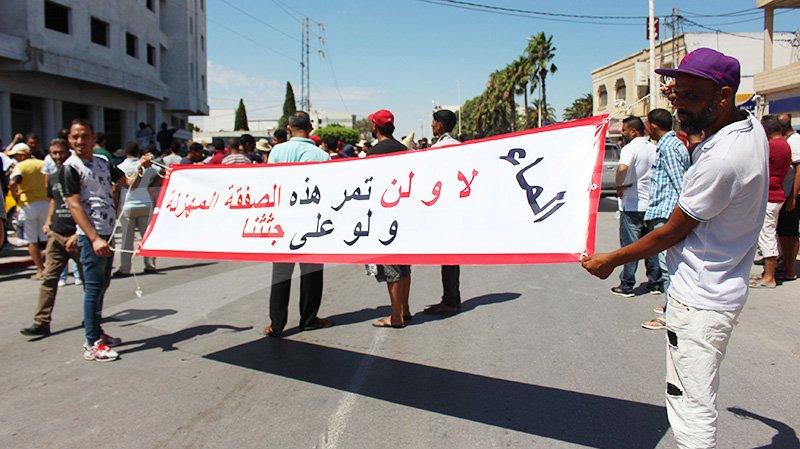 احتجاجات الماء بالمرناقية: الأهالي يطالبون بإطلاق سراح 74 موقوفا