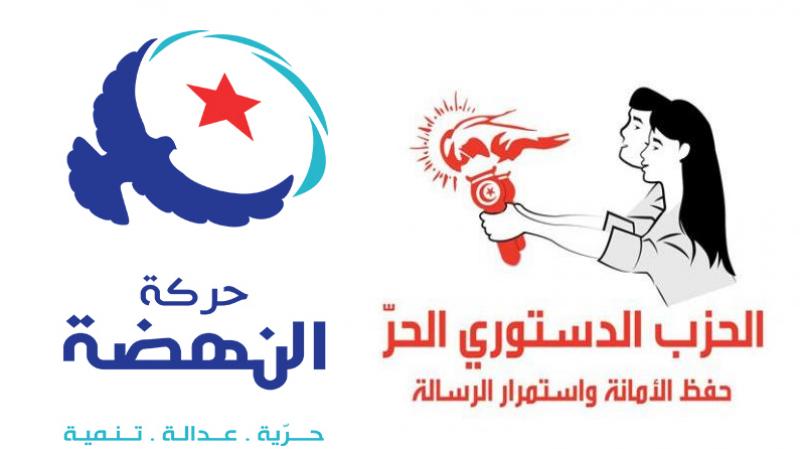 سيغما كونساي-المغرب:الدستوري الحر يتقدّم على النهضة بـ14 نقطة
