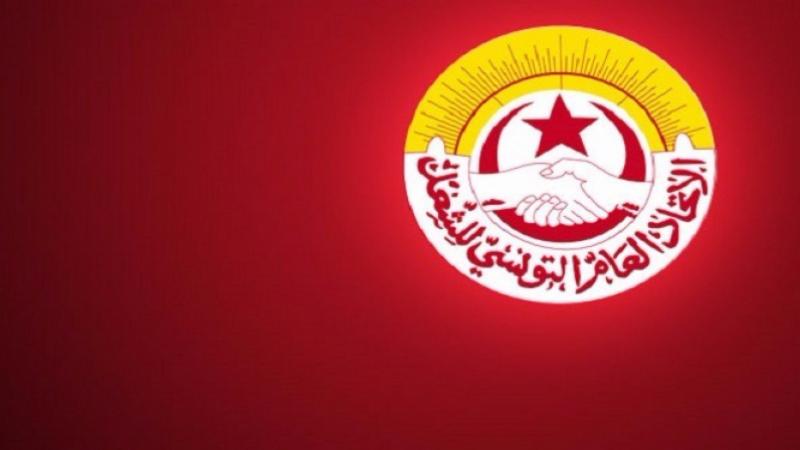اتحاد الشغل يدين قرار الامارات تطبيع العلاقات مع الكيان الصهيوني