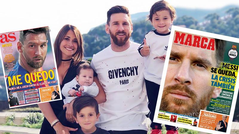 ميسي يسيطر على عناوين الصحف الاسبانية وأولاده واجهوه بالبكاء