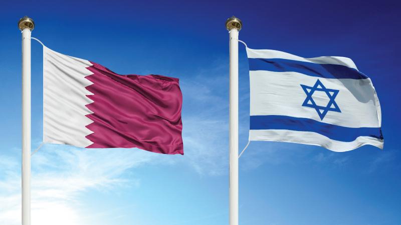 قطر تحسم موقفها من التطبيع مع إسرائيل