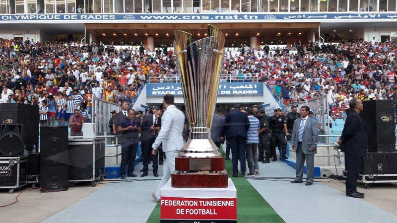 ربع نهائي كأس تونس: النتائج الوقتية
