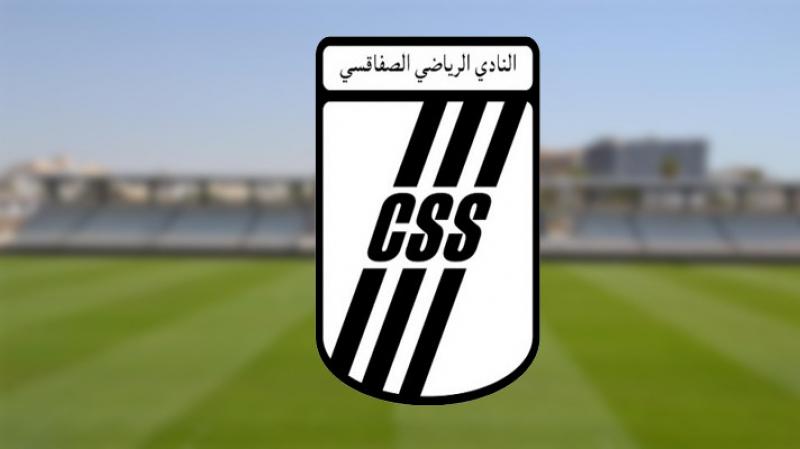 لا ترشّحات لرئاسة النادي الرياضي الصفاقسي