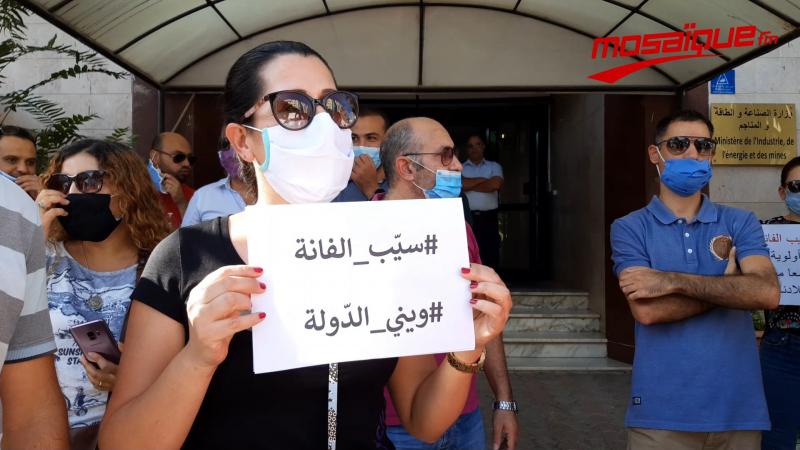 محتجون أمام وزارة الصناعة: رجّع الضخ يزّي مالرخ