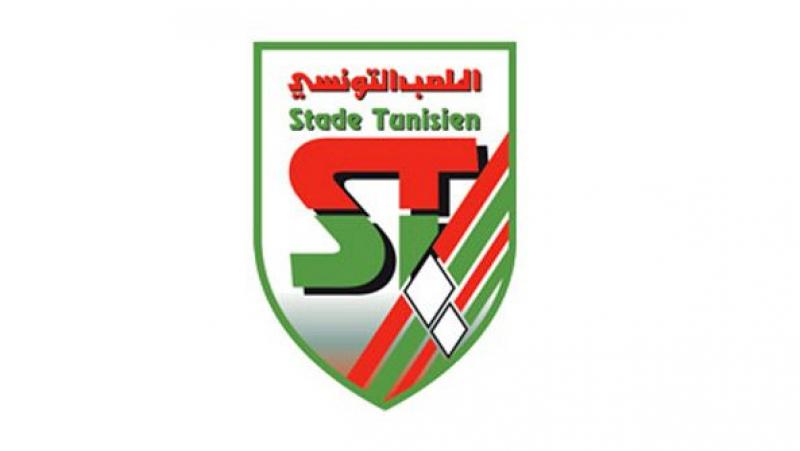 الملعب التونسي ينتدب لاعبا دوليا موريتانيا