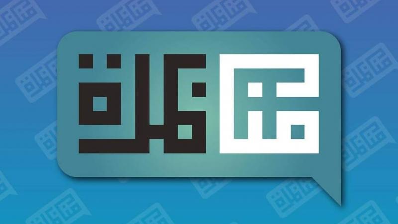 مبادرة مناظرة حاضرة في منوبة من خلال ورشة ''زعمة''