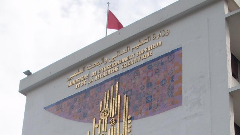 تسجيل حالة كورونا بمجلس الجامعات ...