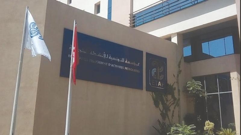 وزارة المالية تنفّذ عقلة على حسابات المؤسسة التونسية للأنشطة البترولية