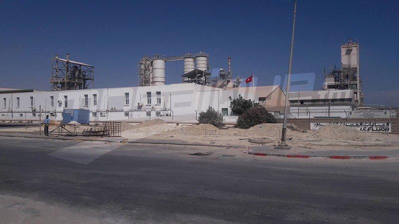 نقاباتالمجمع الكيميائيتهدد بوقف الإنتاج والتصدير