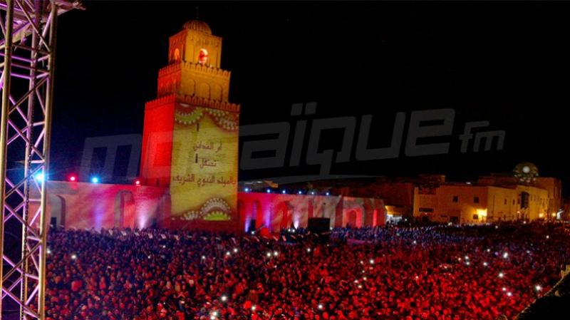 القيروان: إلغاء احتفالات المولد النبوي