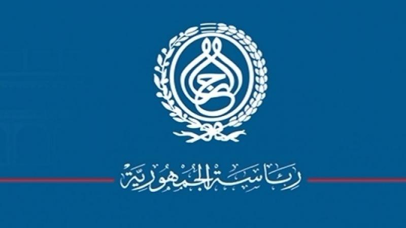 رئاسة الجمهورية تنفي تغيير مكان واسم كأس تونس