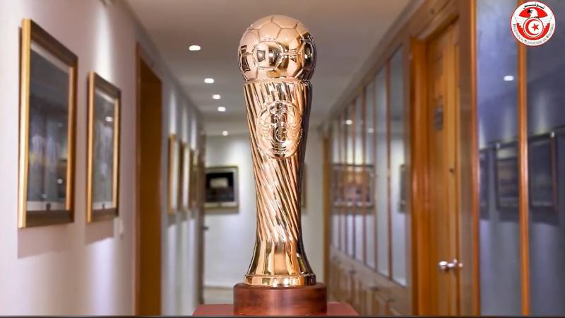 الرمز الجديد لكأس تونس نسخة الحبيب بورقيبة